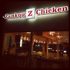 zankou-chicken-restuaraunt-exterior